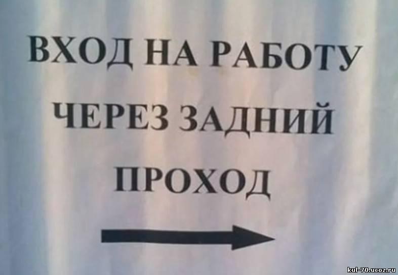 Источник. http//shchukin-vlad.livejournal.com. Представляем вашему